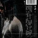 """Rocé """"Identité en Crescendo"""" Double Vinyle Album"""