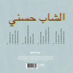 """Scred Connexion """"Ni vu... Ni connu...""""Quadruple Vinyle Album"""