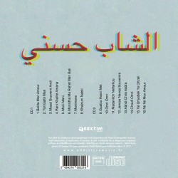 """Cheb Hasni """"The Very best of"""" Double CD digipack"""